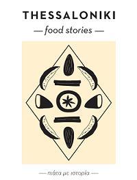 food_stories