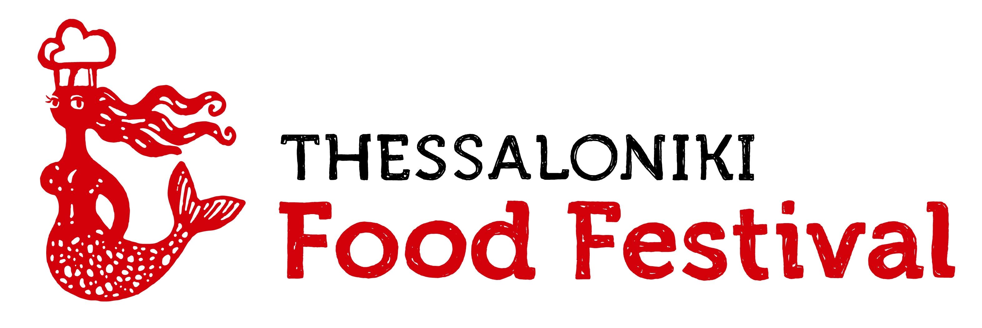 Πρόγραμμα 9ο Thessaloniki Food Festival