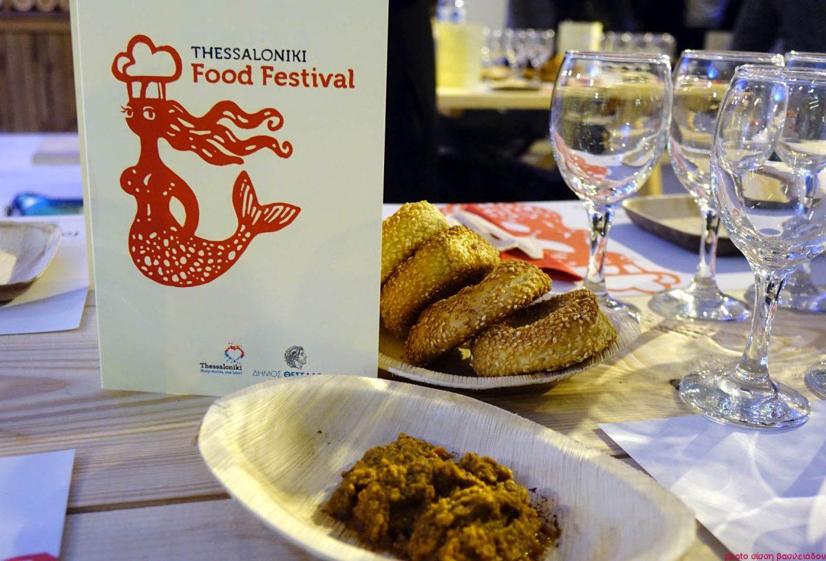 Το «Thessaloniki Food Festival»πηγαίνει στην Costa Navarino  28-29 Σεπτεμβρίου