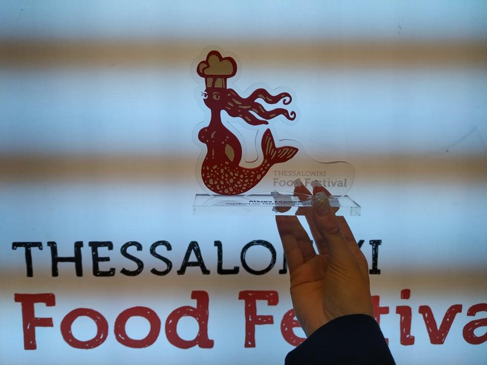 Νέοι Chef Ambassadors για το 2019 – Thessaloniki Food Festival