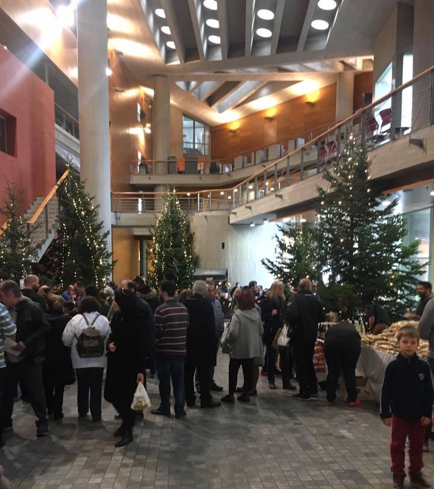 Πρόσκληση συμμετοχής στην Χριστουγεννιάτικη Αγορά στο Δημαρχείο
