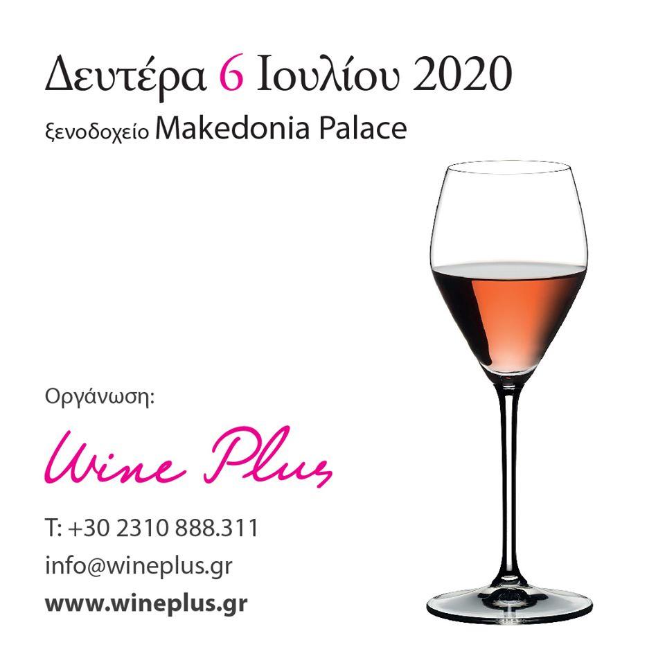 2nd Rosé Grand Tasting @Thessaloniki